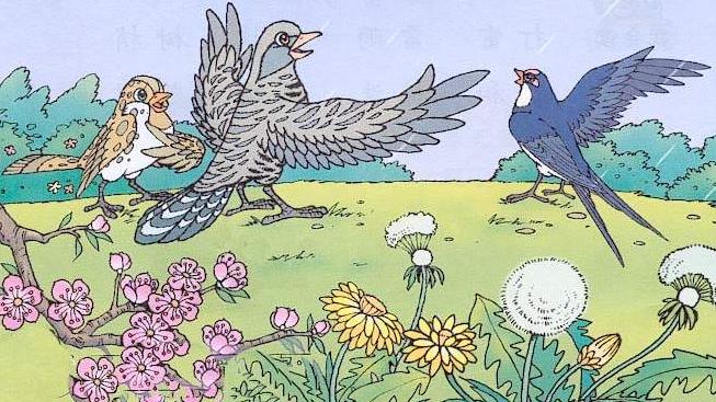 卡通油菜花怎么画