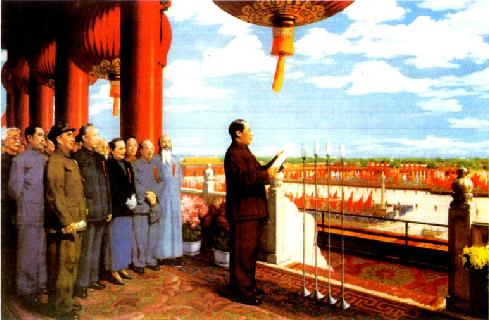 大典的,有中华人民共和国中央人民政府主席,副主席,各位委员,有中国
