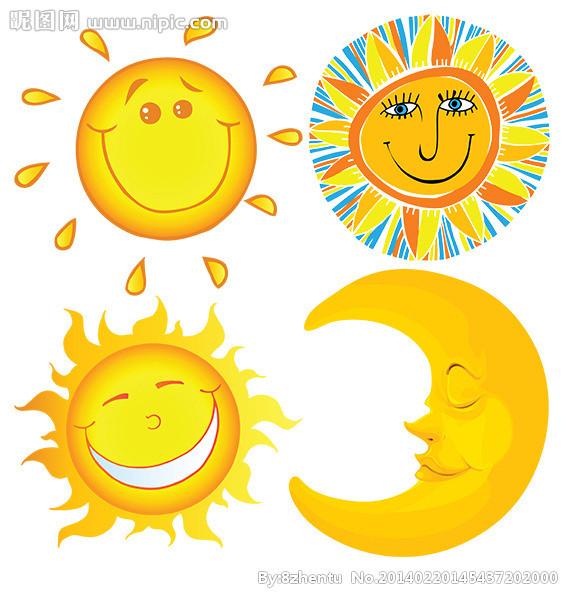 太阳和月亮